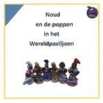 Kinderboekje over de wereldse poppen